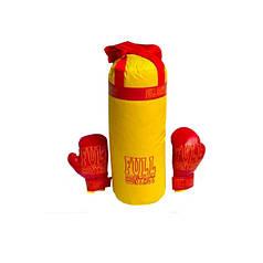 Боксерский набор Full Желтый (0004DT)