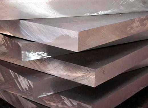 Обрезки алюминиевых плит 235 мм Д16, фото 2