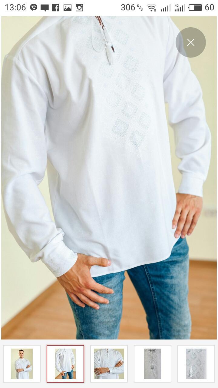 ВБ-2. Вишита чоловіча блузка(вишиванка)