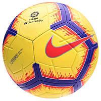 Детский футбольный мяч Nike La Liga Strike 2019 HI-VIS SC3313-710