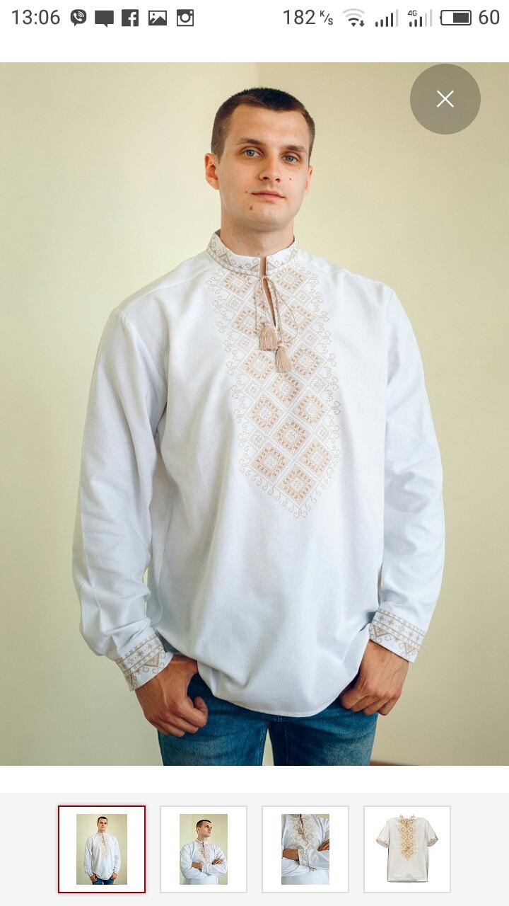 ВБ-3. Вишита чоловіча блузка(вишиванка)