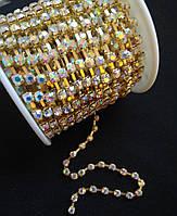 Стразовая цепь gold, Crystal AB, SS12 (3 мм) 1 ряд. Цена за 1м.