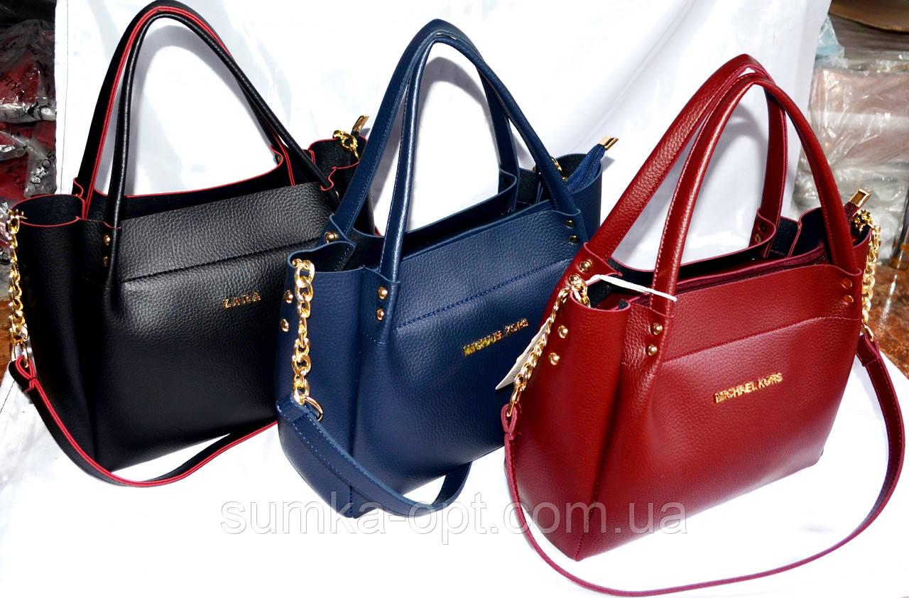 3fde628d606a Женские модные сумки с длинным ремешком Zara, МК (3 цвета)22*28см ...