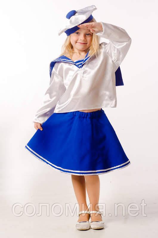 Детский карнавальный костюм для девочки Морячка 110-152р