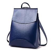 Рюкзак женский кожзам трансформер classik glamur Синий, фото 1