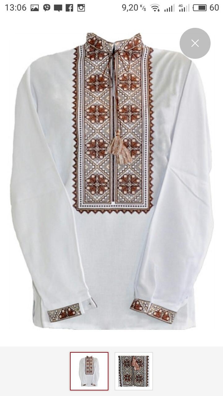 ВБ-4. Вишита чоловіча блузка(вишиванка)