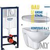 Инсталляция GROHE Rapid SL + унитаз GROHE Bau Ceramic + крышка с сиденьем