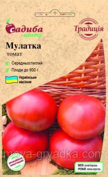 """Насіння томатів Мулатка 0,1 р. ТМ""""СЦ Традиція"""""""