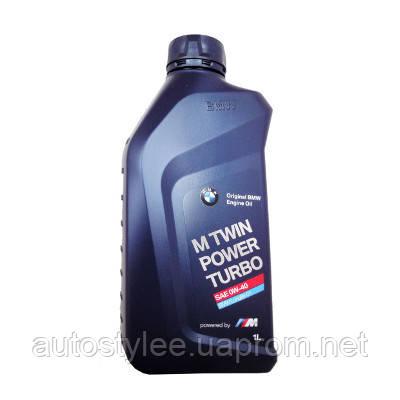 Масло моторное BMW MTwinPowerTurbo Oil Longlife-01 0W-40 (83212365925) 1 л.