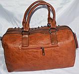 Женские модные сумки с длинным ремешком Китай (3 цвета)21*37см, фото 6