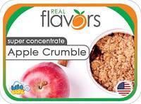 Ароматизатор Real Flavors Apple Crumble (Яблочный крамбл)