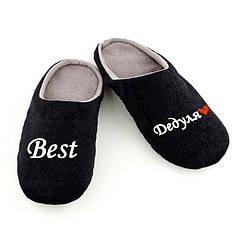 Домашние тапочки Best Дедуля 42-43 Черные (TFflip_009_black_bagira)