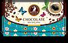 """Шоколад черный с кофе, ТМ Shoud""""е"""