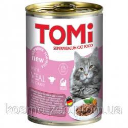 TOMi veal ТЕЛЯТИНА консервы для котов, влажный корм 400 гр.