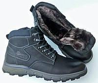 Ботинки кроссовки зимние мужские р. 40, 41, 43, 43, 45