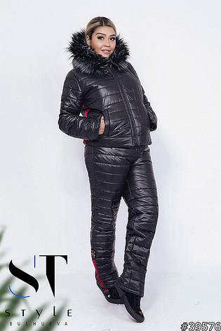 Лыжный костюм , фото 2