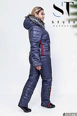 Лыжный костюм , фото 3