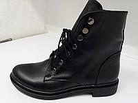 Ботинки Asti Rosa Арт 116 натур кожа, чорний. Копия бренда Кристиан Диор. Демисезон