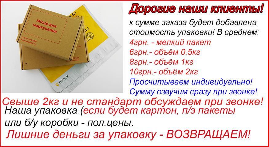 93ac52f1b17 Интернет магазин рукоделия