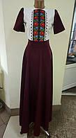 ВБ-6. Вишита жіноче плаття(вишиванка) розмір 42