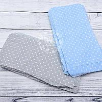 """Набор тканей для рукоделия """"Горошек 3 мм"""" серо-голубого цвета №94"""