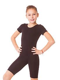 Комбинезон для танцев и гимнастики велотреки с коротким рукавом хлопковый от104см до 140см