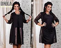 Платье батальное  распродада больше не будет ткань гипюр шифон камни размеры .50-52 54-56.  Цена: 500 грн.