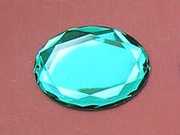 Камни овальные пластмасс, фото 1