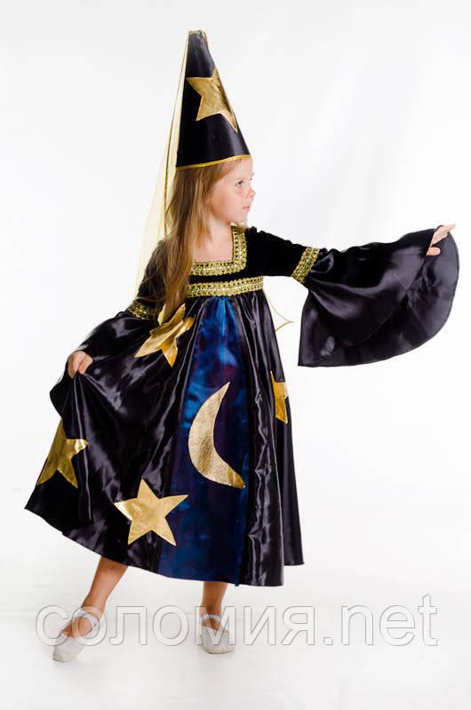 Детский карнавальный костюм для девочки Ночка 110-140р