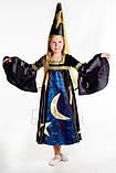 Детский карнавальный костюм для девочки Ночка 110-140р, фото 2