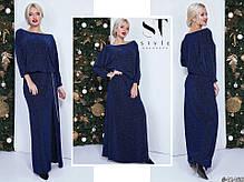 Платье в пол люрекс 48276, фото 3
