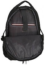 Рюкзак для ноутбука LPN400-GY, фото 3