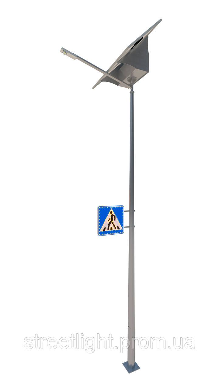 Автономное освещение пешеходных переходов с двусторонним знаком