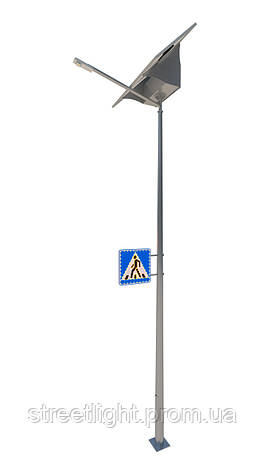 Автономное освещение пешеходных переходов с двусторонним знаком, фото 2