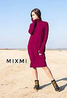 Платье женское МСМ49, фото 1