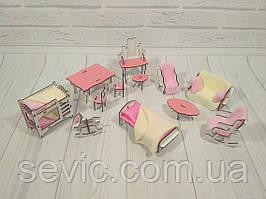Набор мебели для маленьких кукол 12 предметов
