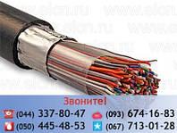 Кабель связи ТПппЗПБбШп 10х2х0,4