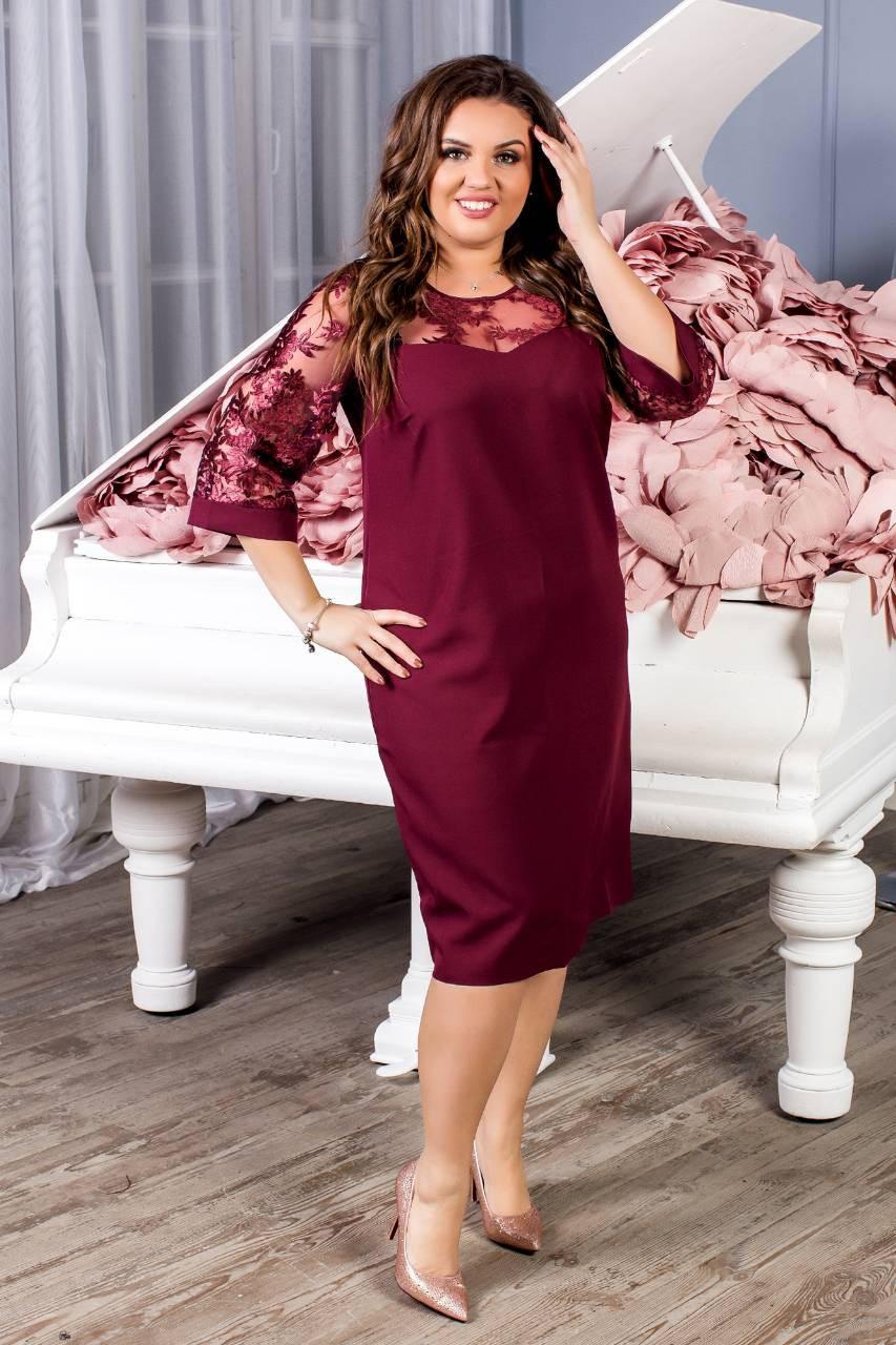 Платье женское с кружевным рукавам, креп, модель 132 батал, цвет - марсала