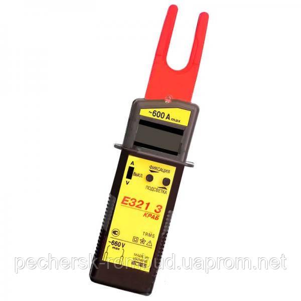 Клещи электроизмерительные цифровые Е321.3 (КРАБ)