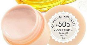 Гель-краска Canni 505