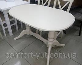 Стол Даниэль ваниль 120(+40)*80 обеденный раскладной деревянный овальный