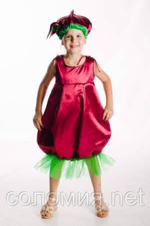 Детский карнавальный костюм для девочки Свекла 104-128р