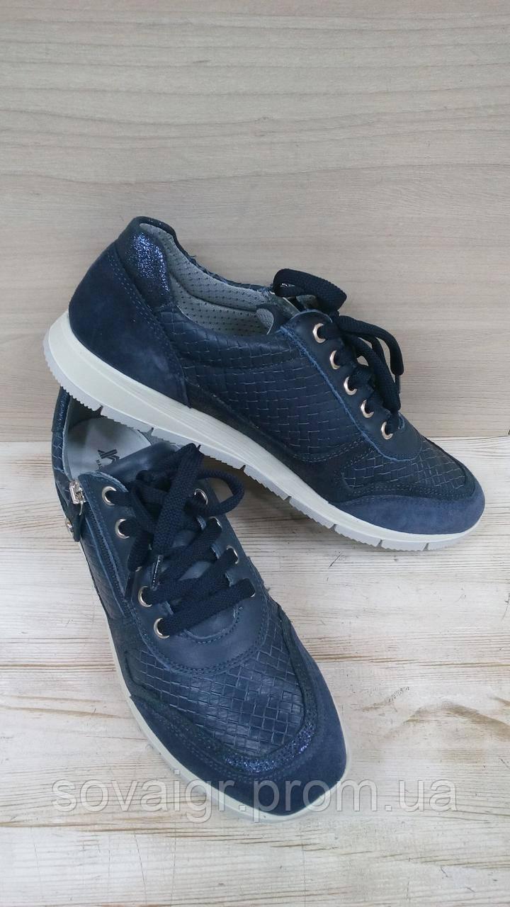 Кроссовки подростковые кожаные итальянские  IMAC