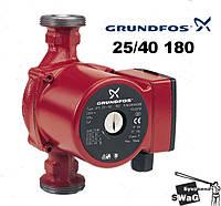 Насос Grundfos UPS 25-40 180 + гайки