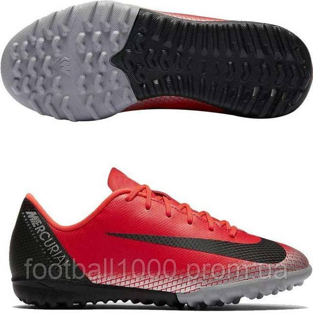 fb3524ea4cc0 Детские сороконожки Nike Mercurial VaporX 12 Academy GS CR7 TF Junior AJ3100-600  - ГООООЛ