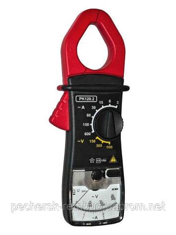 Клещи электро-измерительные РК 120.2, фото 2