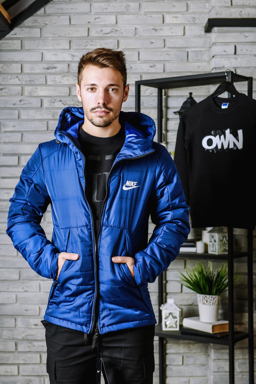 Курточка осеняя на тинсулейте Nike, синяя
