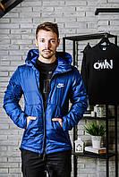 Курточка осеняя на тинсулейте Nike, синяя, фото 1