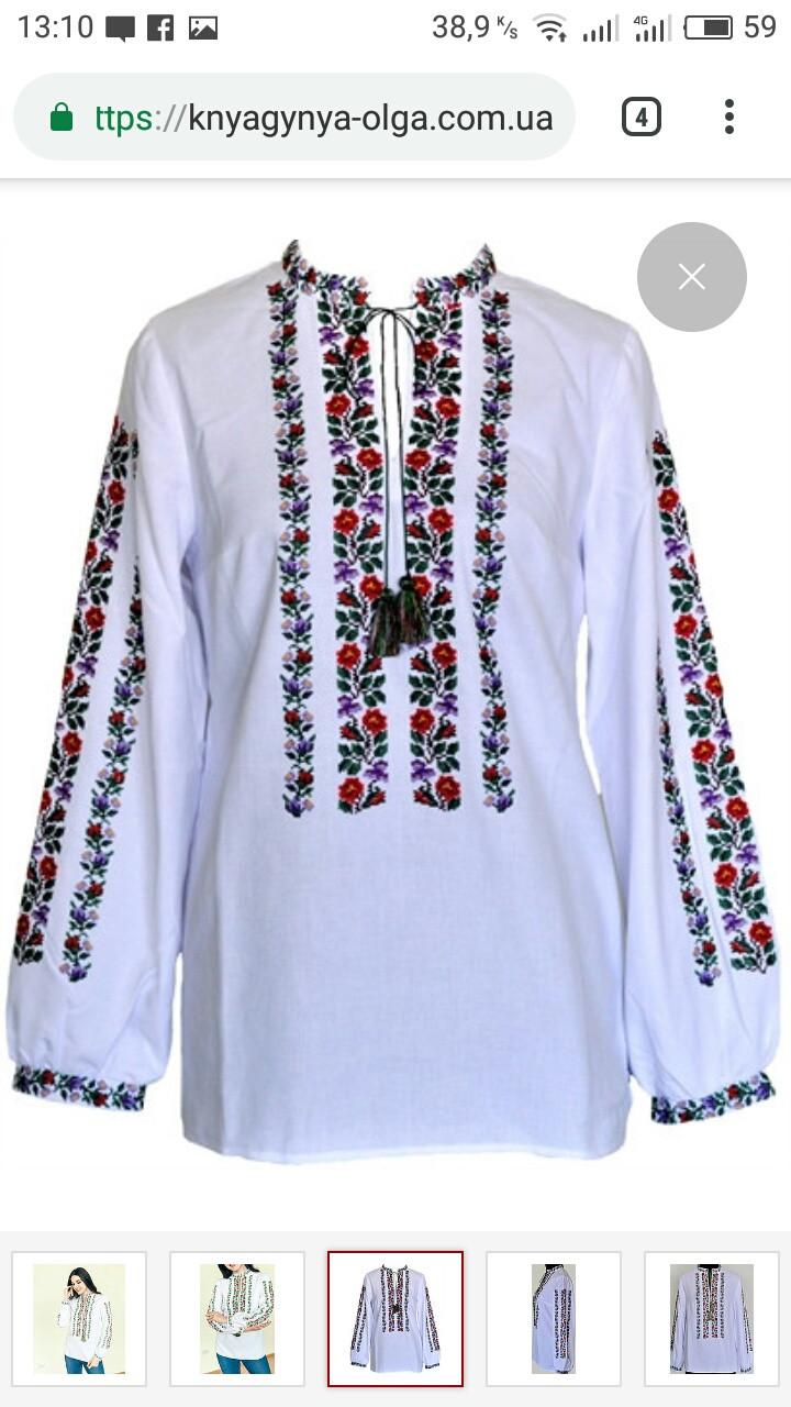 ВБ-10. Вишита жіноча блузка(вишиванка)