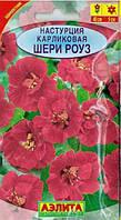 Семена цветов Настурция Шери Роуз карликовая, 1г